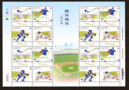 2019 Baseball Stamps Sheet Sport - Base-Ball