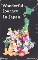 TC NEUVE ARGENT Japon / 110-191429 - DISNEY - Fin Du Voyage - WONDERFUL JOURNEY - Japan SILVER MINT PC - Disney