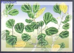 Malaysia 2004 Mi Bl 91 MNH ( ZS8 MLYbl91 ) - Medicinal Plants