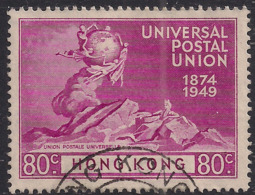 Hong Kong 1949 KGV1 80ct Purple Postal Union Used SG 176 ( T571 ) - Hong Kong (...-1997)