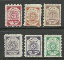 LETTLAND Latvia 1920 Michel 46 - 50 * Incl. Perforation Variety - Lettland
