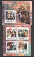 TG1050 2011 TOGO TOGOLAISE FAMOUS PEOPLE WRITER ANNIVERSARY TAGORE NOBEL PRIZE 1KB+1BL MNH - Nobel Prize Laureates
