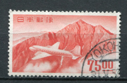Japan Nr.567       O  Used      (208) - 1926-89 Emperor Hirohito (Showa Era)