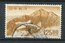 Japan Nr.570       O  Used      (209) - 1926-89 Emperor Hirohito (Showa Era)