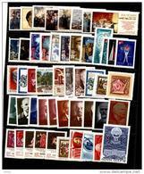 Russia 1970  MNH OG Full Year - 1923-1991 USSR