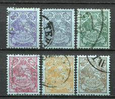 Persien/ Iran Nr.233/8       O  Used      (062) - Iran