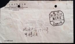 CHINA CHINE CINA 1954 SHANGHAI TO SHANGHAI COVER - 1949 - ... République Populaire