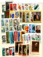 Russia 1976  MNH OG Full Year - 1923-1991 USSR