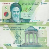 Iran 2017 - 10000 Rials - Pick 159 UNC - Iran