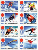 Ref. 71283 * NEW *  - MANAMA . 1971. MEDALS OF THE XI WINTER OLYMPIC GAMES. SAPPORO 1972. 11 JUEGOS OLIMPICOS DE INVIERN - Manama
