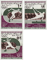 Ref. 27619 * NEW *  - MAURITANIA . 1976. GAMES OF THE XXI OLYMPIAD. MONTREAL 1976. 21 JUEGOS OLIMPICOS VERANO MONTREAL 1 - Mauritania (1960-...)