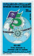 Ref. 38543 * NEW *  - MAURITANIA . 1988. 75th ANNIVERSARY OF THE ARAB SCOUTS. 75 ANIVERSARIO DEL ESCULTISMO ARABE - Mauritania (1960-...)
