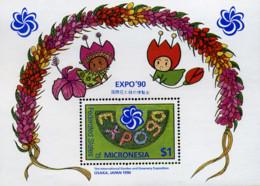 Ref. 344384 * NEW *  - MICRONESIA . 1990. INTERNATIONAL EXHIBITION OF OSAKA. EXPOSICION INTERNACIONAL DE OSAKA - Micronesia