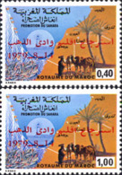 Ref. 195652 * NEW *  - MOROCCO . 1979. RETURN OF OUED-EDDAHAB PROVINCE. RECUPERACION DE LA PROVINCIA OUED-EDDAHAB - Morocco (1956-...)