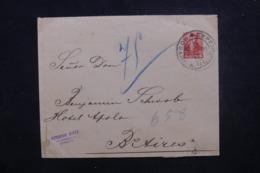 ARGENTINE - Entier Postal De Rosario Pour Buenos Aires En 1896 - L 45712 - Ganzsachen