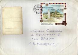 BIG COVER - Bulgaria - Briefe U. Dokumente