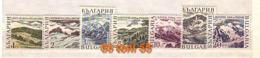 1967 Tourism. Mountain Peaks 7v.- MNH Bulgaria / Bulgarie - Vacaciones & Turismo