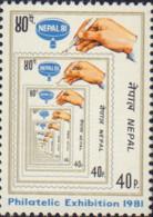 Ref. 347283 * NEW *  - NEPAL . 1981. PHILATELIC EXHIBITION. EXPOSICION FILATELICA - Nepal