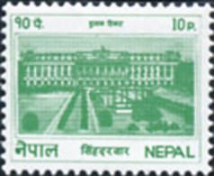 Ref. 354596 * NEW *  - NEPAL . 1995. BASIC SET. SERIE BASICA - Nepal