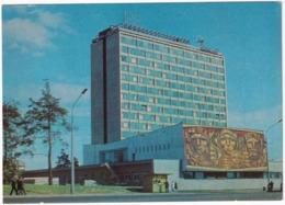 Minsk - Partisans Mosaic On The Front Of Tourist Hotel  - (CCCP) - Belarus