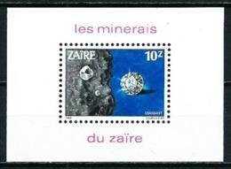 Zaire Nº HB-31 Nuevo - Zaire