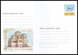 UKRAINE 2011. (1-3305). ST. VOLODYMYR CATHEDRAL IN SEVASTOPOL. Postal Stationery Stamped Cover (**) - Ucrania