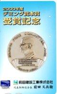 Médaille  Pièce Carte Prépayée Japon Card  Karte (G 246) - Francobolli & Monete