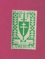 YT  N° 251** - Valeur Décalée Vers Le Bas - Unused Stamps
