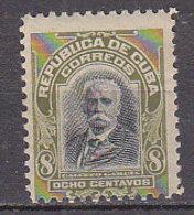G0506 - CUBA Yv N°164 ** - Kuba