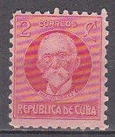 G0516 - CUBA Yv N°176 ** - Kuba