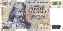 GREECE 5000 ΔΡΑΧΜΈΣ (DRACHMAS) 1997 P-205a UNC [GR205a] - Greece