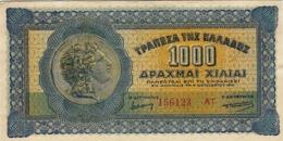 GREECE 1000 ΔΡΑΧΜΈΣ (DRACHMAS) 1941 P-117b AU/UNC  [GR117b] - Greece