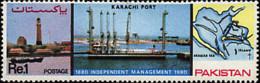 Ref. 56807 * NEW *  - PAKISTAN . 1980. CENTENARY OF PORT KARACHI'S ADMINISTRATION. CEMTENARIO DE LA ADMINISTRACION DEL P - Pakistan