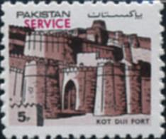 Ref. 354706 * NEW *  - PAKISTAN . 1984. FORTRESSES. FORTALEZAS - Pakistán