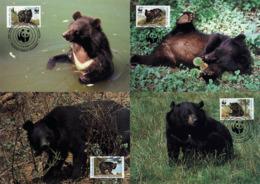 Ref. 7521 * NEW *  - PAKISTAN . 1989. HIMALAYAN BLACK BEAR. OSO NEGRO TIBETANO - Pakistán