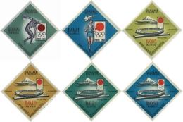 Ref. 68059 * NEW *  - PANAMA . 1964. GAMES OF THE XVIII OLYMPIAD. TOKYO 1964. 18 JUEGOS OLIMPICOS VERANO TOKIO 1964 - Panama