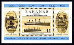 Bahamas 1996 Marconi Ships MS, MNH, SG 1078 - Bateaux