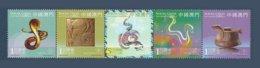 Macao Macau 2013 Yvert  1616/1620 ** Annee Du Serpent Year Of The Snake - Cobra - Bande Non Pliée - Unfolded Strip - Unused Stamps