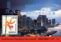 Ref. 93161 * NEW *  - SAMOA . 1997. RETURN OF HONG KONG TO CHINA. DEVOLUCION DE HONG KONG A LA CHINA - Samoa