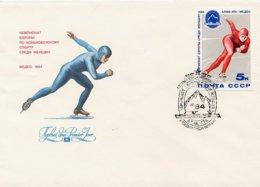 RUSSIA  CCCP  -  FDC 1984  -  PATTINO PATTINAGGIO VELOCITA' SU GHIACCIO - Pattinaggio Artistico