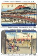 Ref. 243474 * NEW *  - SIERRA LEONE . 1989. IN MEMORY OF JAPAN EMPEROR HIRO HITO. A LA MEMORIA DEL EMPERADOR DEL JAPON H - Sierra Leone (1961-...)