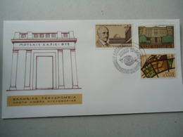 GREECE FDC 1976 UNIVERSITY THESSALONIKI - FDC