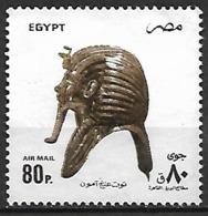 EGYPTE    -   Aéros   -   Masque Funéraire.  Neuf ** - Poste Aérienne