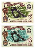 Ref. 29187 * NEW *  - SOUTH ARABIA . 1966. FOOTBALL WORLD CUP. ENGLAND-66. COPA DEL MUNDO DE FUTBOL. INGLATERRA-66 - Arabia Saudita