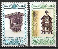 EGYPTE    -   Aéros   -   Oblitérés. - Posta Aerea