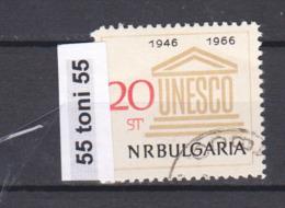 1966 20 YEARS UNESCO Mi 1632 1v.-used (O) Bulgaria / Bulgarie - UNESCO