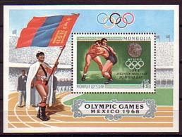 MONGOLIA - 1968 - Olimpic Games - Mexico 1968 - Lutte - Bl - Ringen