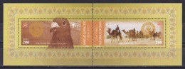 Oman - 2008-2009 - Joint Issue - ( Arab Postal Day - Arab Post Day ) - MNH (**) - Emissions Communes