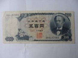 JAPAN 500 YEN 1969 - Giappone