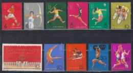PR CHINA 1965 - The 2nd National Games CTO COMPLETE - 1949 - ... Volksrepublik